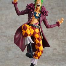 Bartolomeo 20cm PVC Action Figure