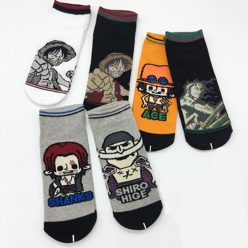 One piece Casual Socks Unisex